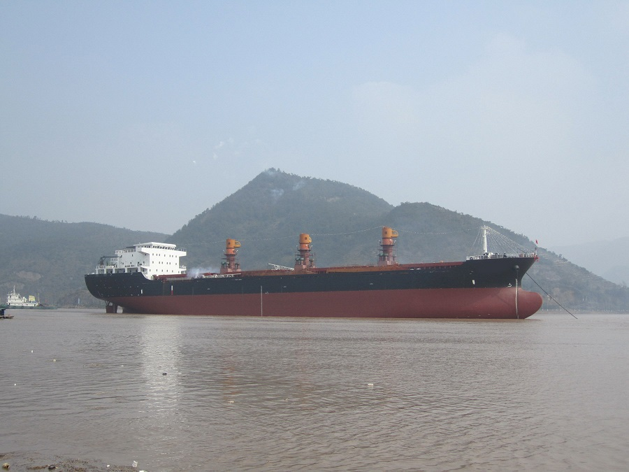 Bulk Vessel, 23000 DWT Double Side Skin ,2011,Ref C3786